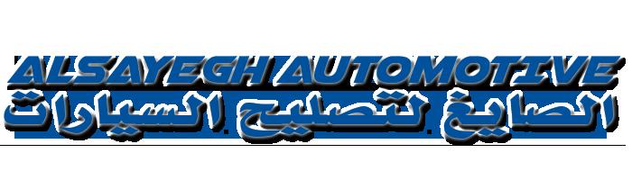 Home Page Menu Logo